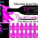 """Mujer, cultura y solidaridad protagonizan los 14 Premios """"Vinos Ojos del Guadiana"""" de la cooperativa El Progreso"""