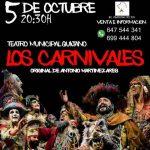 La comparsa de Martínez Ares 'Los Carnívales' actuará en Ciudad Real el próximo octubre