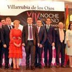 """El Progreso entrega sus Premios """"Vinos Ojos del Guadiana"""" más solidarios en una gala con rostro de mujer"""