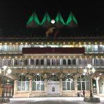 El Ayuntamiento se ilumina de color verde en homenaje a los enfermos de ELA