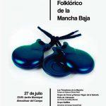 Murcia y Campo de Criptana unen este sábado día 27 sus coros y danzas más tradicionales a los de 'Balálita'