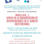 Curso gratuito de apoyo en la organización de intervenciones, perteneciente al certificado de profesionalidad de atención sociosanitaria a personas dependientes en instituciones sociales