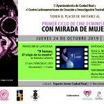 Cuarta jornada del I Ciclo de Cine Feminista de Ciudad Real